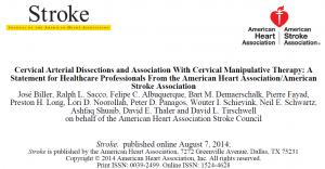 AHA-scientific-statement-chiropractic-manipulation